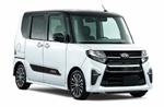 Daihatsu Tanto от Народный Автопрокат